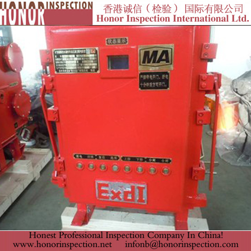 Pre Shipment Quality Inspection forMiningtype flameproof high-voltage vacuum