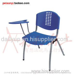 Convinient Lecture Chair with Writing Board multifunction