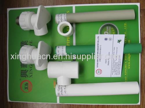 PPRC fittings and pipe group from China 2014 yuyao xinghua
