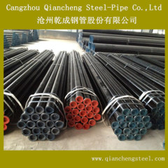 API LINE PIPE PSL1 and PSL2 X42 X46 X52 X56 X60 X65 X70