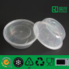 PP Container for Food Can Be Taken Away 625ml (A62