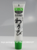 diameter 25mm packaging tube