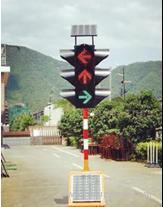 Solar Power Traffic Signal Light