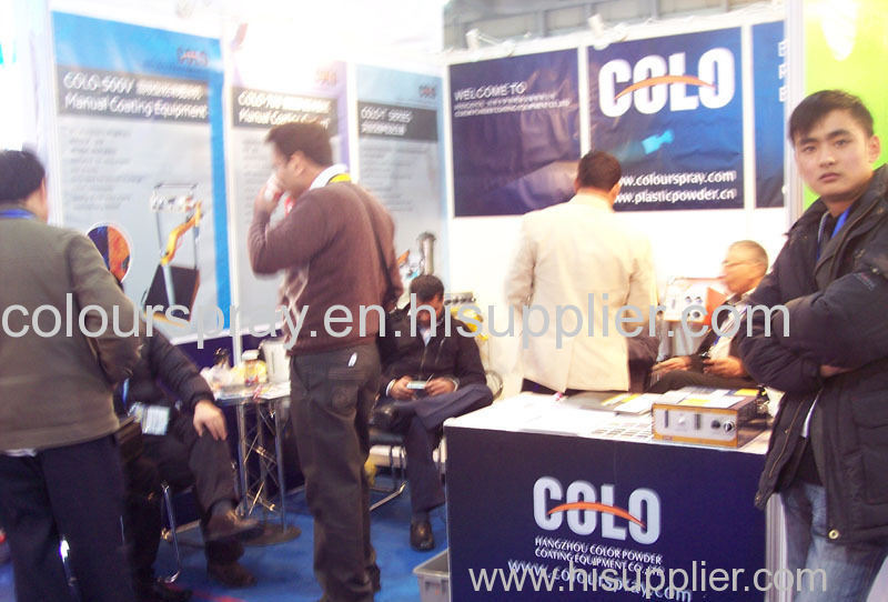 2011 year coating show in guangzhou