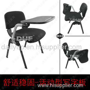 Church Lecture Chair handy and Easy-moving Conference Chair