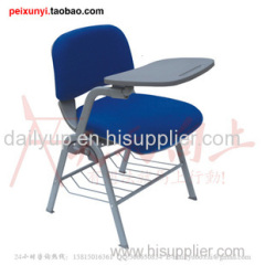 Lecture Chair with Writing Tablet multifunction