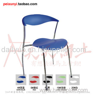 Convinient Fashion Stacking Conference Chair multifuction