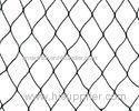 Agricultural Netting, light weight HDPE Multifilament / monofilament Black Knitted mesh Anti-bird n