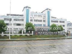Zhejiang Danxia Stationery Co.,Ltd