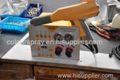 powder electrostatic equipment china