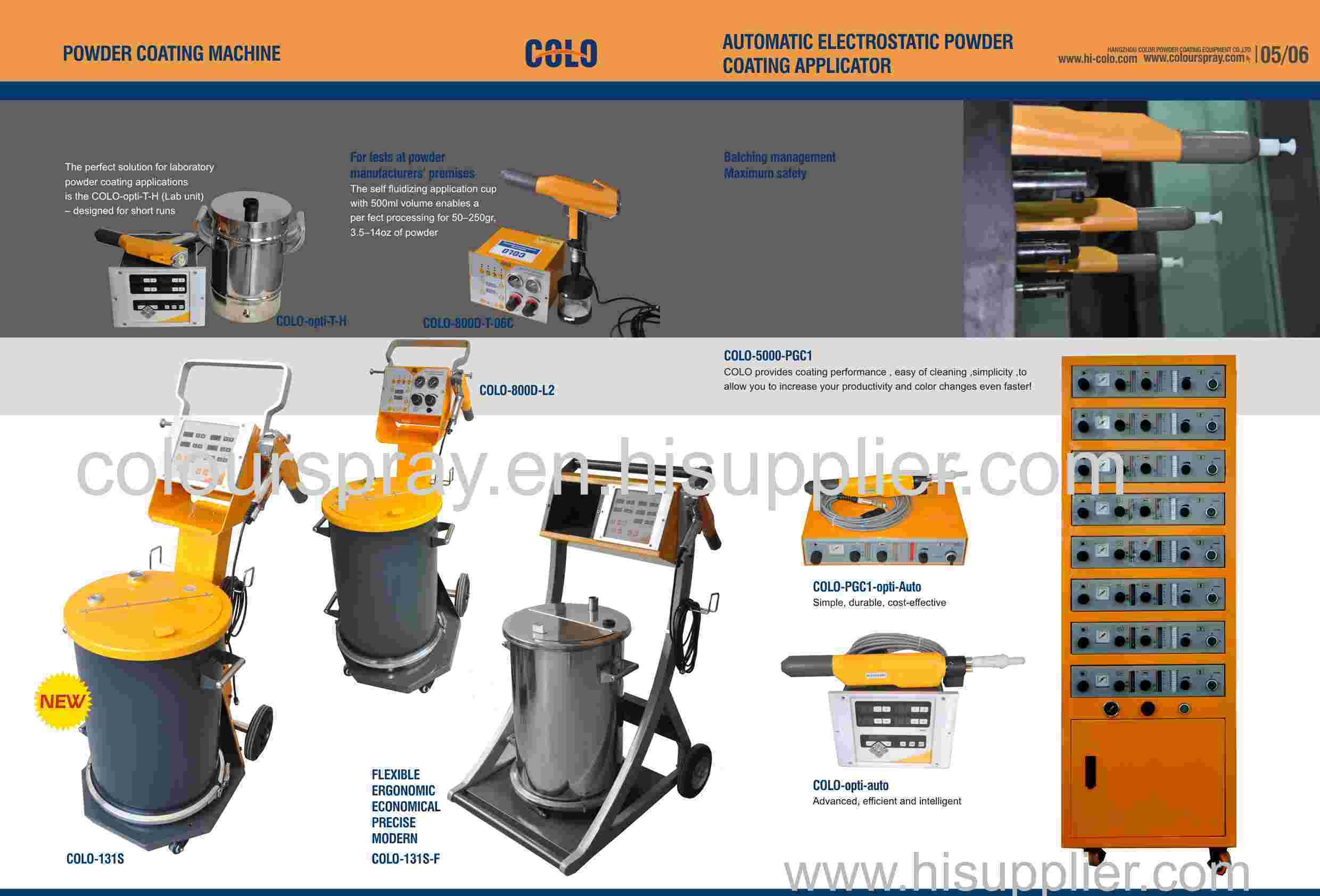 powder coating equipment catalogue