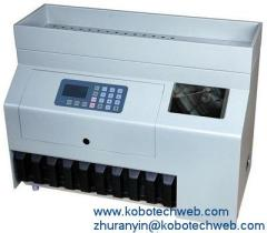 Kobotech YD-900S Heavy Duty Coin Sorter coin counter coin sorting machine