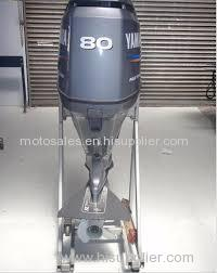 Used yamaha 80 hp 80hp 4 stroke outboard motor engine for Used yamaha 4 stroke outboard motors for sale
