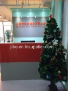 Shanghai Jibo Textile Co., Ltd