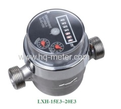 Rotary piston stainless steel water meter