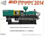 Expect to see you soon at Chinaplas 2014