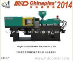 Chinaplas 2014 to exhibit small injection moulding machine