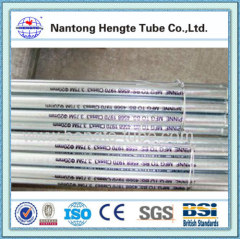 BS4568 1970 hot dip galvanized steel pipe