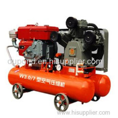 Mining portable piston type air compressor