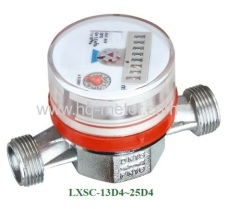 Single jet dry type Vane Wheel water meter