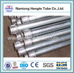 electro galvanized EMT steel pipe