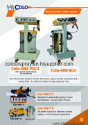 COLO -500serise powder coating equipment catalogue