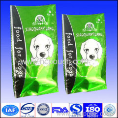 custom printing aluminum foil pouch for dog food