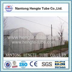 GSW7430 7435 PVC Large metal Multi span Greenhouse