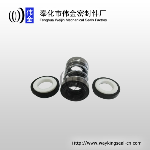double face diving pump mechanical seal 16mm
