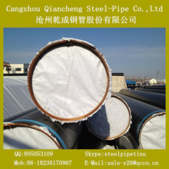 LARGE STOCK OF LINE PIPE API 5L PSL1&PSL2 IN QCCO
