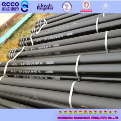 SEAMLESS CARBON LINE PIPE