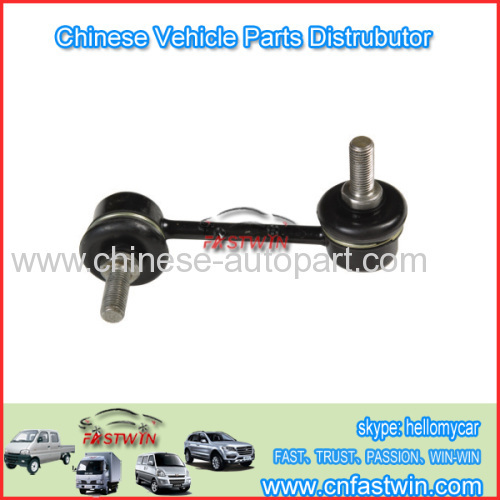 Steering Link assm for Geely