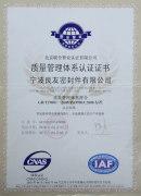 Certificates IAF