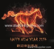 Give chinese 2014 new year greeting