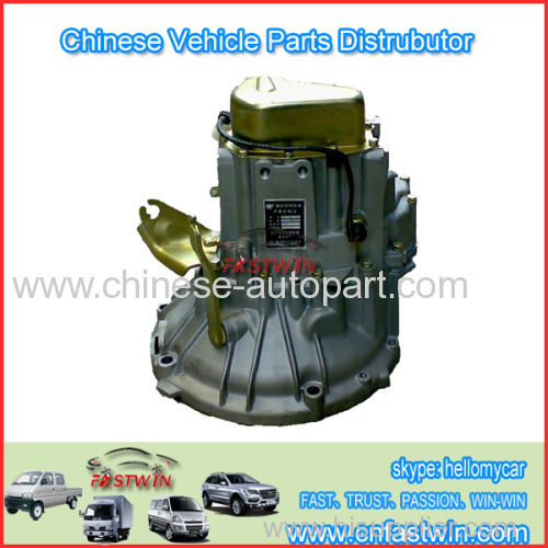 Chinese Geely Gear Box