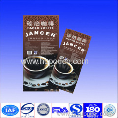 side gusset packaging for coffee