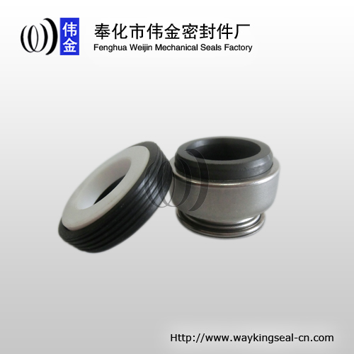 single mechanical seal for diving pumps 14mm