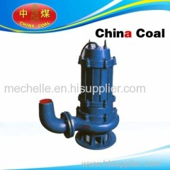 submersible sewage pump China Coal