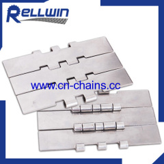 Slat top SS881 straight running conveyor chain