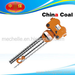 Combined chain hoist China Coal