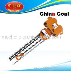 Combined chain hoist China Coal