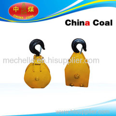 Mine pulley China Coal