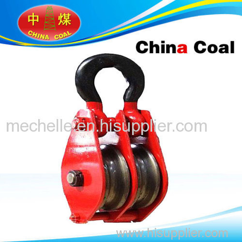 Pulley from China Coal