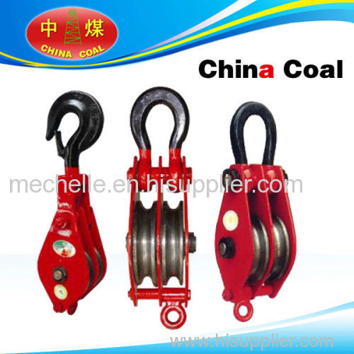 Hook type pulley China Coal