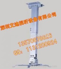 projector hanger | Projection machine stand | LCD projector bracket | projector fixed hanger