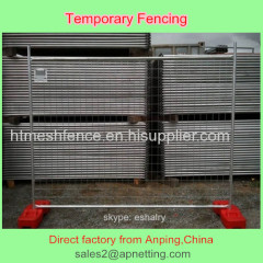 2100x2400mm construction-site temporary fence