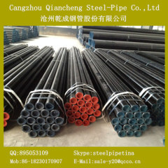 ASTM A 333 Gr.3 1''*SCH40 'seamless steel pipe