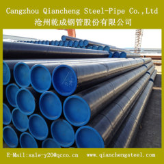 Stock Pipe API 5L PSL1 X70