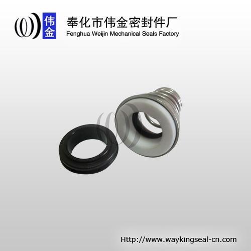 single water pump mechanical seal 15mm