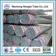 hot dip galvanized steel tube